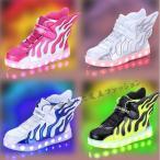 ショッピングダンスシューズ 激安 LEDスニーカー 子供 光る靴 キッズ ダンスシューズ こども