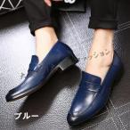 スリッポン メンズ ローファー 本革 カジュアル モカシン タッセル スニーカー 学生 安い ビジネスシューズ 革靴