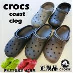 fashionichiba-sanki_14-crocscoastclog-99001yc