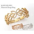 ダイヤモンド フラワーデザイン ミル打ち リング K10イエローゴールド/ピンクゴールド/ホワイトゴールド