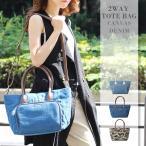 ショッピング2way 2wayトートバッグ レディースバッグ デニム キャンバス マザーズバッグ ママ ショルダーバッグ 通勤通学 大容量鞄