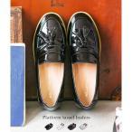 ローファー レディース タッセル マニッシュシューズ エナメル ローファー 厚底 軽量 おじ靴 歩きやすい 立ち仕事靴