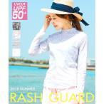 ショッピングラッシュ ラッシュガード レディース コンプレッション トップス プルオーバー 夏 水着 長袖 大きいサイズ UPF50 UV UVカット 夏フェス 体型カバー