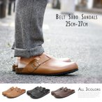ショッピングサボ ベルトサボサンダル メンズ 大きいサイズ コンフォートサンダル ローヒール 夏靴 男性用