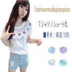 カットソー  ドルマンスリーブ  Tシャツ/ショート丈  zbb-55-1/4色 ※条件付商品:お買い上げ6264円(税込)以上で1円(1枚のみ)となります。