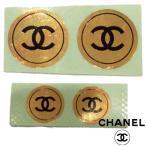 【非売品】 CHANEL シャネル ロゴマーク シール ステッカーセット ゴールド 4枚セット
