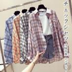 シャツ セール チェックシャツ ゆったり チェック 長袖シャツ 長袖 トップス レディース チェック柄 夏物 春物 冷房対策 UVカット 体型カバー 代引不可