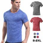 ショッピングトップス アンダーシャツ アンダーウェア トップス 半袖 インナー メンズ 吸汗速乾 Tシャツ スポーツウェア フィットネスウェア タイツ ジョギング メール便限定/代引不可
