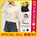 Tシャツ 涼しい トップス レディース チュニック 半袖Tシャツ 上着 ゆったり フィット感 体型カバー レディースファッション 夏新作 代引不可