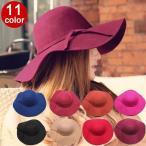 帽子 レディース つば広 女優帽 帽子 UVカット 日よけ帽子 紫外線対策 小顔効果 帽子 大きいサイズ ハット帽 ガルボハットfi66