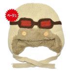 ニット帽子 キッズ キャップ 子供用 帽子 耳あて ニットキャップ ベビー 帽子 パイロット帽子 耳付き かわいい 防寒 秋冬 ジュニアニット帽 ベージュfi119