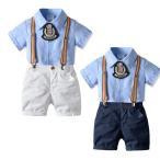 上下2点セット スーツセット シャツ 半袖 ハーフパンツ 半ズボン サスペンダー 男の子 ベビー服 子供 キッズ 夏 80〜140