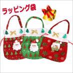 クリスマスラッピング袋 お菓子ラッピング袋 プレゼント用ラッピング袋 かわいい 巾着袋 プレゼント ギフトfi193