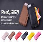 iphone5ケース iphone5sケース iPhone5/5sカバー 手帳型 PUレザー おしゃれ カード収納 オリジナル