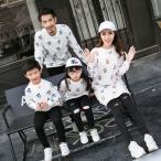 ドナルド ・ ダック ママと娘 家族お母さん子 親子お揃い服 ファッション 長袖 ロングスリーブ ペアルック tシャツ  ドレス コーデ ワンピース