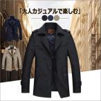 コート メンズ  春 スプリングコート メンズ  春コート ジャケット アウター ショップコート ミドル丈 ビジネスコート ネイビー カーキ ブラック