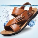 サンダル メンズ 靴  メンズシューズ  レザーサンダル  滑り止め ビーチサンダル スリッパ  紳士用 お洒落  夏用  父の日 プレゼント3色展の画像