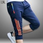 ハーフパンツ メンズ ショートパンツ 半ズボン ショーツ 短パン ストライプ スウェットパンツ ジョガーパンツ ジム スポーツウェア カジュアル
