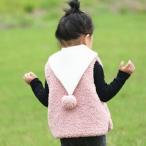 ベスト キッズ 男の子 女の子 ボアベスト ふわモコ フード付き ニットフード 帽子毛玉付き ポンポン 前開き ボタン サイドスリット ノースリーブ
