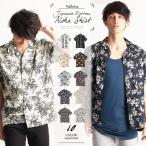 アロハシャツ/メンズ/シャツ/半袖/花柄/和柄/レーヨン/オープンカラー