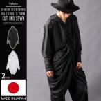 ショッピングカットソー カットソー ロング パーカー ポンチョ ストリートモード ビッグ ワイド ロング丈 ブラック メンズ 日本製 国産