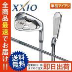 ショッピングゼクシオ ダンロップ ゴルフ ゼクシオ フォージド アイアン単品 MX-5000 カーボンシャフト