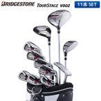 ブリヂストン ゴルフ ツアーステージ V002 クラブセット 11本組 (1W,5W,4U,6-PW,PS,SW,PT) キャディバッグ付き