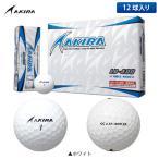 「1ケース販売」 アキラ ゴルフ AKIRA LD-400 ゴルフボール ホワイト