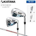 カタナ ゴルフ スウォード カブト アイアンセット 7本組 (6-P,A,S) フジクラ モトーレ スピーダー556