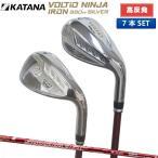 カタナ ゴルフ ボルティオ ニンジャ 880Hi シルバー アイアンセット 7本組 (6-P,A,S) スピーダー361 SILVER
