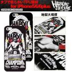 ハードコアチョコレート 地獄大相撲 iPhone ケース カバー TREST(トレスト)  iPhone5 /5S iPhone6
