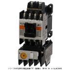 即納 富士電機 SW-03 主回路AC200V 0.2KW コイルAC200V 1A