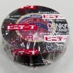 即納 電気化学工業 ビニールテープ (黒) 19mmX20m (大)