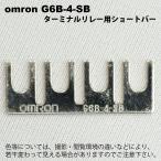 即納 オムロン G6B-4-SB