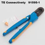 即納 TE Connectivety (AMP)工具 91595-1 SDE SAHT 22-18 DYNAMIC D2-M