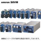 即納 オムロン S8VM-03005C