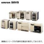 即納 オムロン S8VS-01524