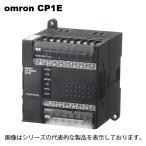 即納 オムロン小型PLC CP1E-E14DR-A 入力8点 出力6点 リレー出力 USB内蔵 AC100〜240V