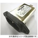 即納 TDK-Lambda インレットソケットタイプ汎用型ノイズフィルタ RPE-2006