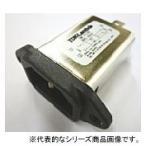 即納 TDK-Lambda ノイズフィルタ インレットソケットタイプ Fuse付き 単相 250V  RPE-2006F01L 6A