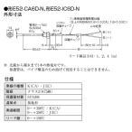 即納 オムロン ローコスト熱電対 ねじ付リード線直出し形 E52-CA6D-N 4M