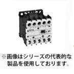 即納 SK12G-E01 富士電機 電磁接触器 SK12シリーズ コイル電圧DC24V 補助接点1b