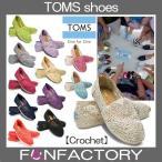 TOMS 靴 レディース Crochet Women's Classics トムスシューズ キャンバス カギ網み 花柄 エスパドリ―ユー TOMS