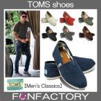 TOMS 靴 メンズ Canvas Men's Classics トムスシューズ キャンバス エスパドリ―ユー TOMS