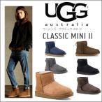 UGG ブーツ レディース アグブーツ クラシック 2 オーストラリア UGG レディース ミニ 2 ムートンブーツ CLASSIC MINI 2