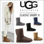 アグ クラシック ショート 5825 ムートンブーツ ウィメンズ UGG クラシック ショート 2 ブーツ レディース UGG ムートンブーツ アグ CLASSIC SHORT 2