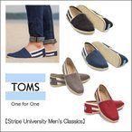 TOMS 靴 メンズStripe University Classics トムスシューズ キャンバス ストライプ エスパドリ―ユー TOMS