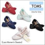 TOMS 靴 レディース Lace Women's Classics  トムスシューズ キャンバス レース エスパドリ―ユー TOMS