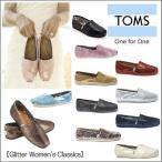 TOMS 靴 レディース glitter Women's Classics  トムスシューズ キャンバス グリッター エスパドリ―ユー TOMS