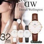 Daniel Wellington ダニエルウェリントン 時計 Classic Petite 32mm クラシック ホワイト